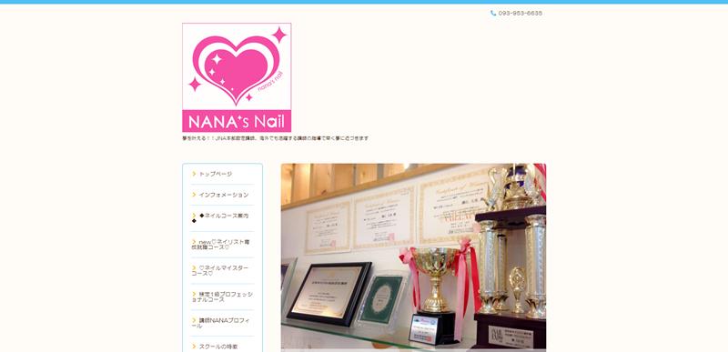 NANA's Nail