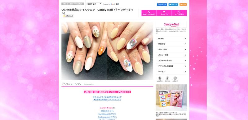 Candy★Nail(キャンディネイル)