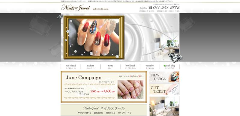 Nails Jewel(ネイルズジュエル)