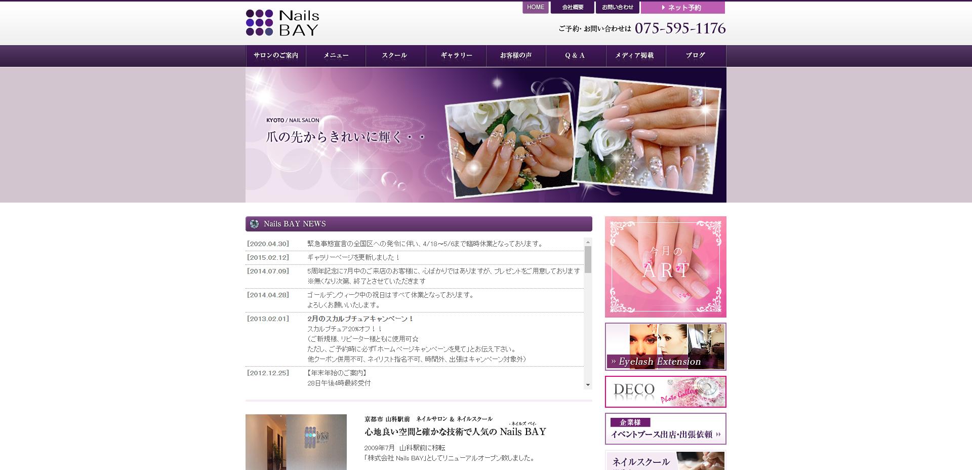Nails BAY