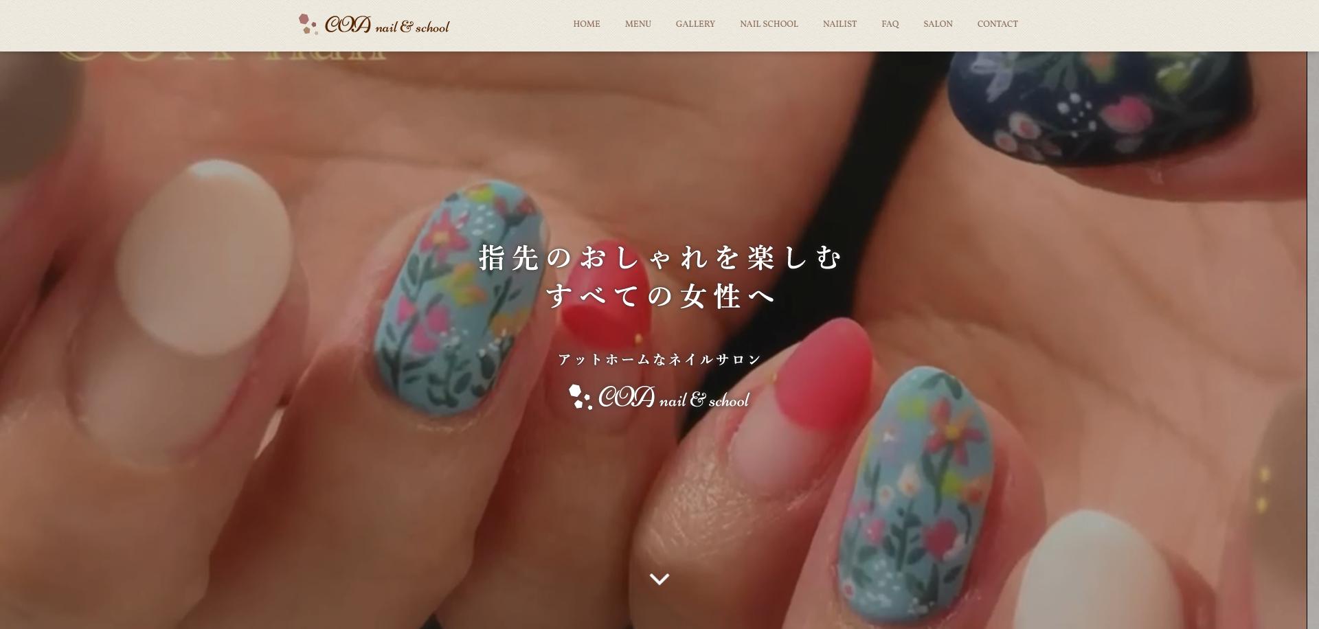 COA nail & School