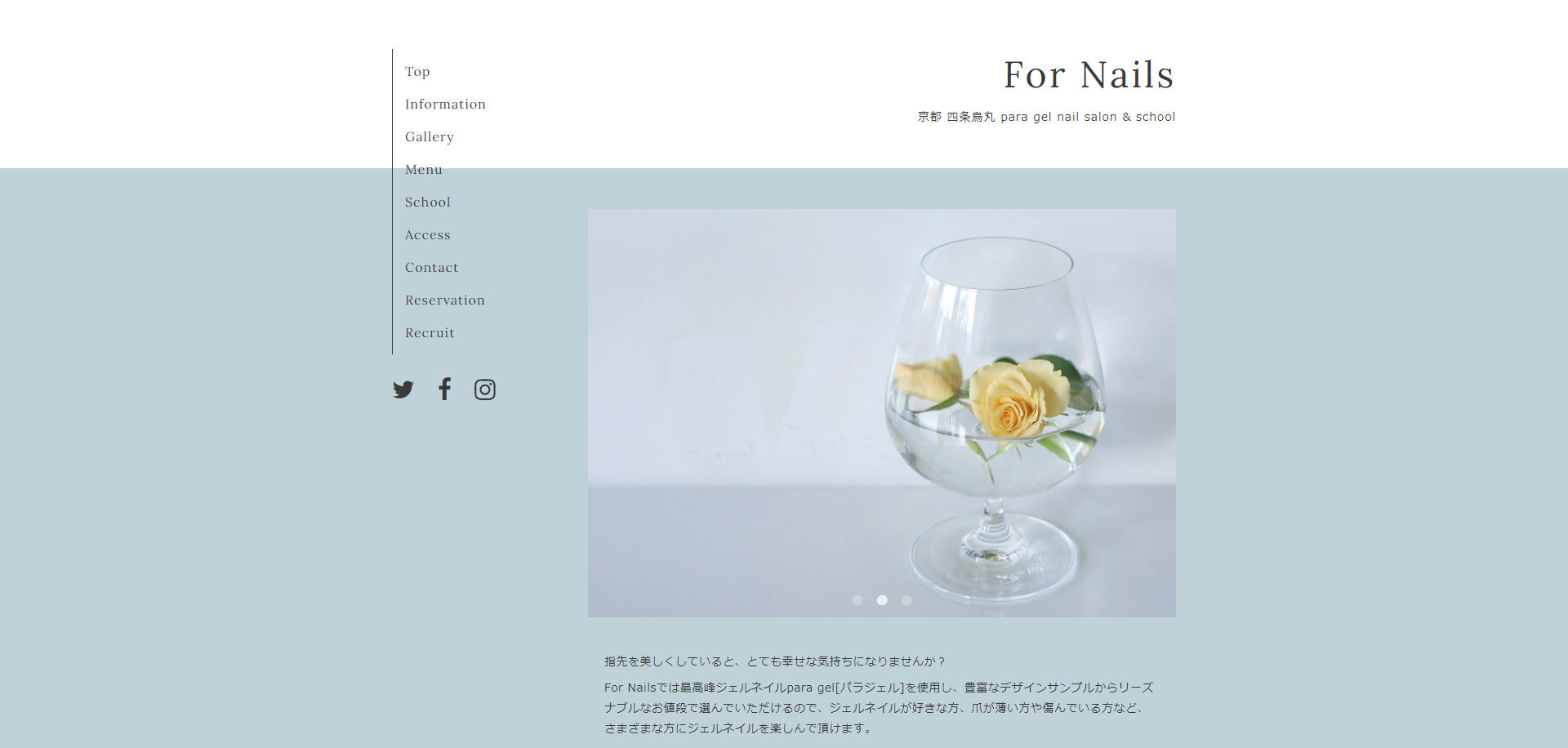For Nails