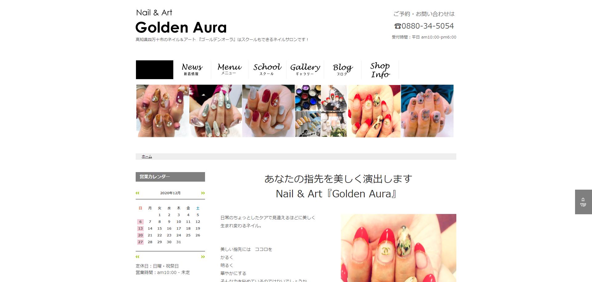 Golden Aura(ゴールデンオーラ)