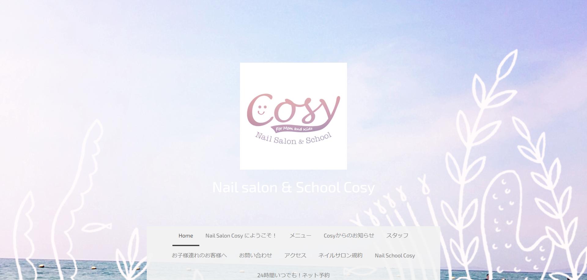 Cosy(コーズィ)