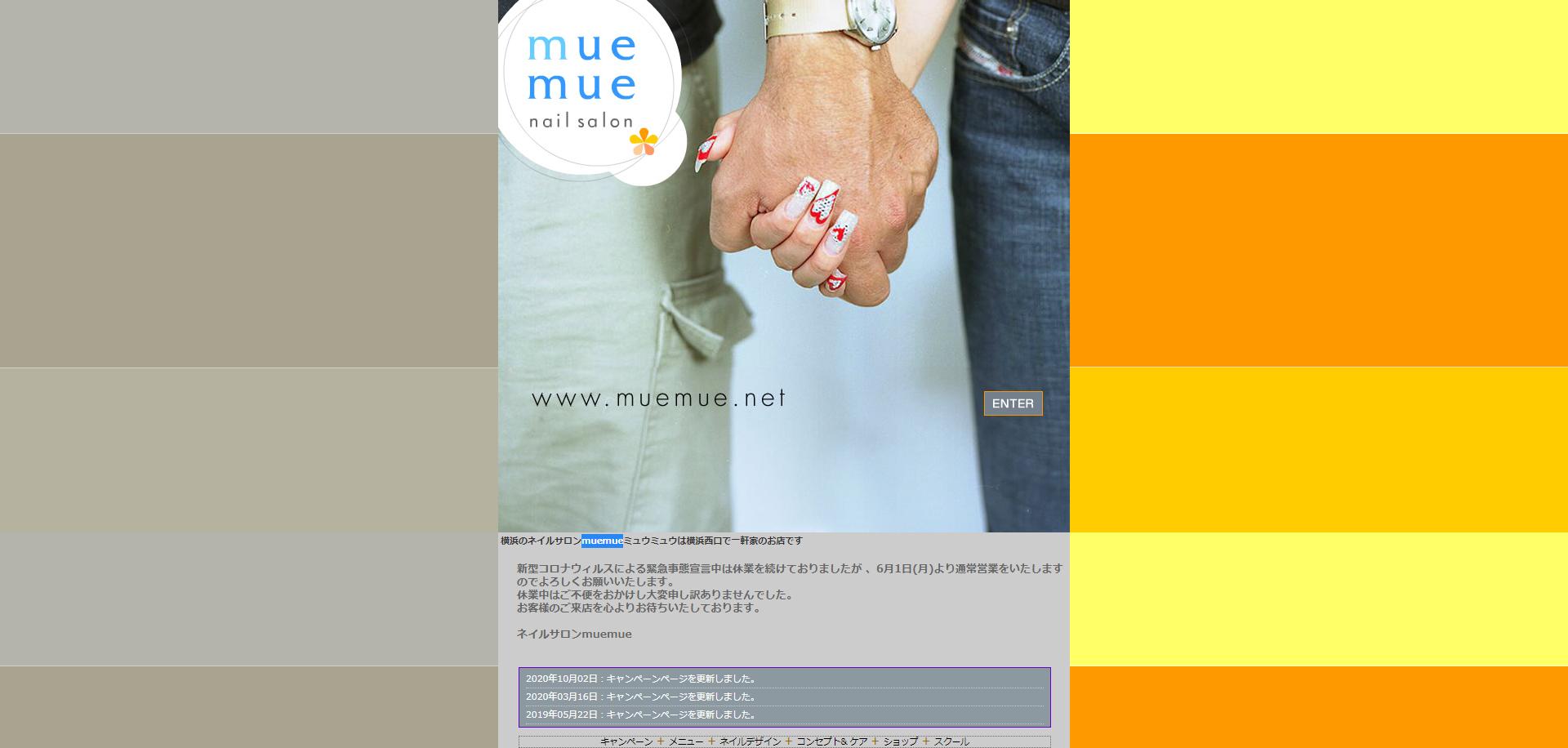 muemue(ミュウミュウ)