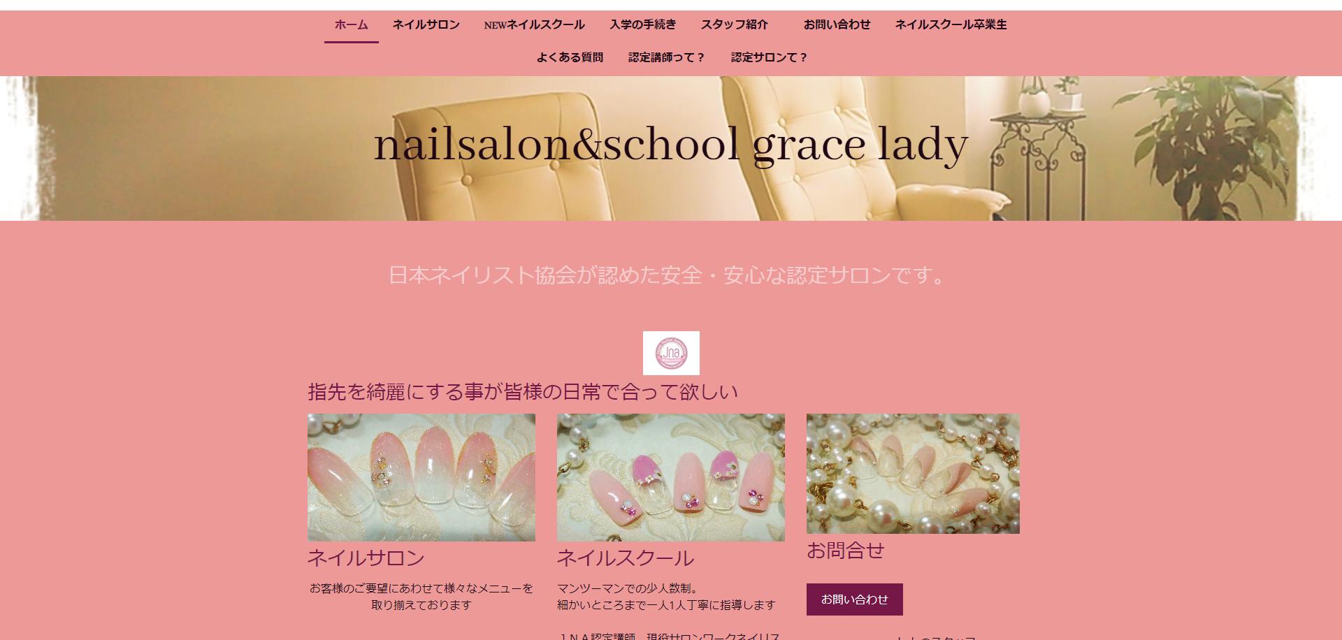 grace lady